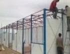 北京安装彩钢房 专业彩钢房制作 彩钢板安装