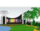 环保装修|幼儿园设计|幼儿园装修Kindergar