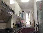 法拍房 保交房 十里堡 南北2居室 起拍价190万十里堡南区