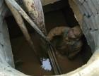 大型管道疏通清洗