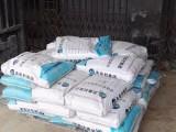 东山加固改造灌浆料厂家