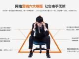 咸阳做网络推广营销的公司