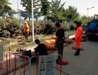 乌鲁木齐中泰化学附近专业清淘化粪池沉淀池公司