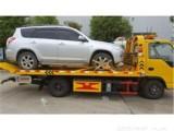 郑州专业高速救援.汽车救援.拖车.搭电.送油.换胎