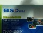 三代宝峰UV5R对讲机,销售,维修!