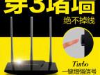 新品 MW316R 水星 无线路由器 穿墙王300m wifi 路由器无线穿墙
