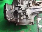 别克6T系列(GF6)自动变速箱维修