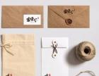幻腾印刷包装画册、期刊杂志、手提袋、彩页、不干胶