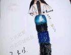 扬州服装设计师手绘培训-服装cad制版设计辅导班