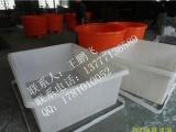 新款塑料方桶养殖桶食品级方桶厂家