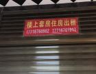 攸县工业园左江路 仓库 150平