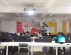 福州3D建模,游戏开发培训,2D动漫原画原画,先就业后付款