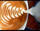 TK咖啡 沈阳咖啡培训班-沈阳咖啡培训小班中班大班