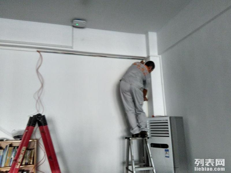 北京丰台玉泉营灯具安装维修