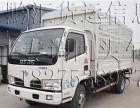 息烽货运公司息烽货运信息部承接返空车调度拉货专线直达