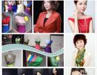 广东广州天河色彩形象顾问培训多少钱广州形象顾问色彩