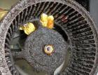 专业清洗家电【油烟机 空调】180度高温清洗
