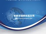 乙烯砜应用行业深度市场研究及2014-2018年产业链投资报告