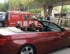 宝马3系2011款 325i 敞篷轿跑车 2.5 自动(进口)