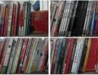上海民国时期老杂志回收 文学旧书 古籍书籍 英文书 老画报