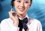 欢迎进入 徐州海信空调售后维修中心电话是多少