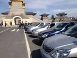 長沙往返包車到衡陽市南岳衡山多少錢長沙到南岳衡山包車電話
