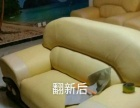 沙发席梦思维修护理