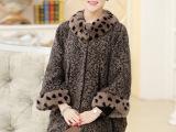 秋冬中老年女装欧美风大衣外套 中长款加绒加厚大毛领貂绒大衣 女