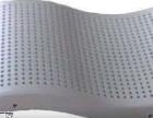 冲孔铝单板 美亚达厂家直供