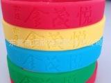 硅胶印刷手腕带 硅胶草莓手腕带,彩色手腕带 东莞市硅胶手环工厂