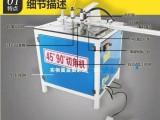 木工機械45度90度淶水木工機械45度90度性能