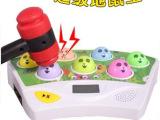 打地鼠游戏机大号3岁宝宝玩具智力电动音乐儿童益智玩具