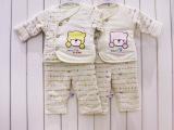 安美熊 宝宝夹棉保暖套装 婴儿铺棉开胸棉内衣加厚保暖小棉袄