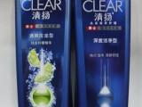 厂家供应200ML清扬洗发水一手货源