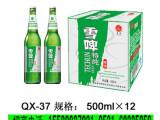 低价箱装大瓶啤酒招商包头|乌海|赤峰|通辽招代理15589937