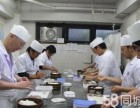 北京寿司培训种类 北京寿司制作培训