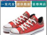 品牌 免费 休闲鞋子代理加盟 女鞋鞋子米