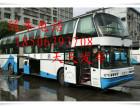黄岛到如东的客车15589842535汽车哪里有车票价多少?