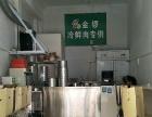 特色鲜肉灌汤包招商加盟培训