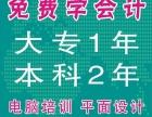 东莞学广东话去哪里好?要学多久?