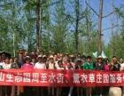渭南龙寿山生态园