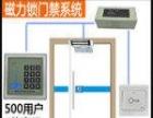 密码锁,电子锁,门禁考勤,指纹锁,安装,维修,玻璃
