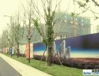 供应通州围挡设计制作安装基地--亿源晟世广告