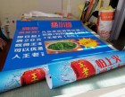 北京朝陽背膠,展板,相紙進口機高清噴印