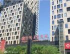 石景山苹果园南路商业聚集地文化宫旁独立商业楼招租