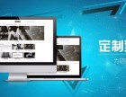 合肥网站建设小程序开发微信公众号运营
