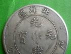 古董古玩古币私下交易---拍卖。让上门收购的不用联系