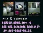 Kiss 蜜 婚纱造型工作室