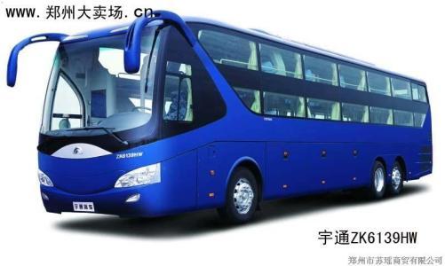 乘坐%温岭到哈尔滨的直达客车15988938012长途汽车哪