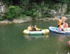 在武汉能漂流还能拓展的地方有哪些夏季漂流拓展二天,夏天拓展